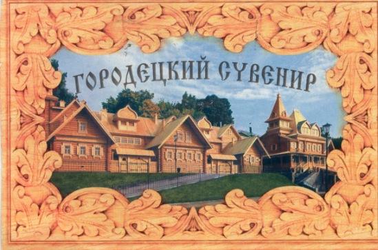 http://data33.i.gallery.ru/albums/gallery/358560-d9889-110813669-m549x500-u94221.jpg