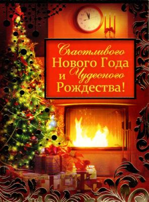 http://data33.i.gallery.ru/albums/gallery/435409-ed76f-110644811-400-ua8150.jpg