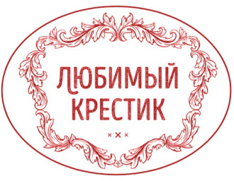 Рукодел Ната Воскодавенко - Ростов-на-Дону